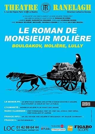 ROMAN DE MONSIEUR MOLIÈRE (LE)