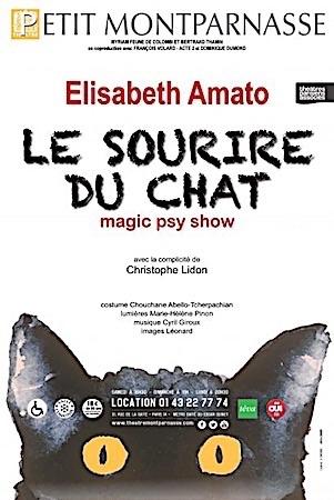 """ELISABETH AMATO """"LE SOURIRE DU CHAT"""""""