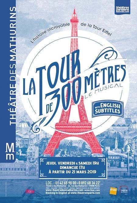 TOUR DE 300 MÈTRES (LA)
