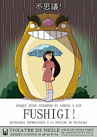 FUSHIGI!